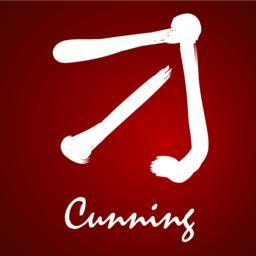 Japanese kanji - Cunning Vector