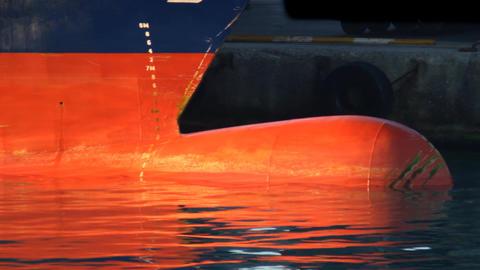Cargo ship's nose Image