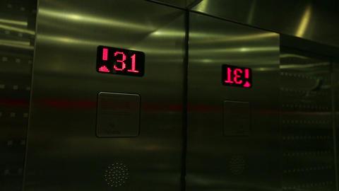 Elevator doors open Footage