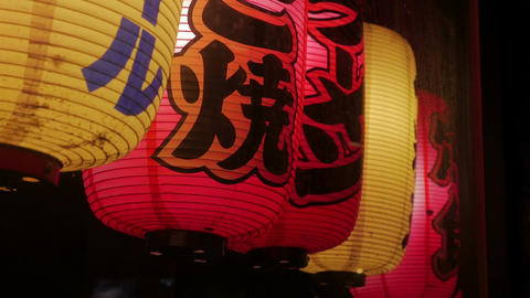 Japanese traditional red lantern, sign of japanese restaurant at night Footage