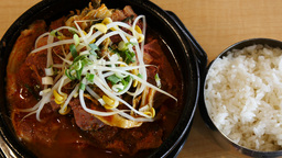 Pork back bone stew and rice in south korea Footage