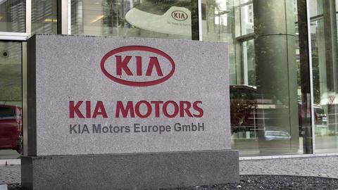 Kia Motors Europe Head Office Sign in Frankfurt Germany Image