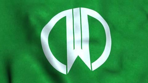 Flag Of Yamagata Yamagata Animation