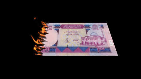 Afghanistan banknote Burn animation CG動画素材