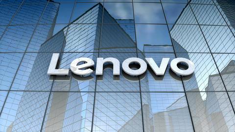 Editorial, Lenovo building Animation