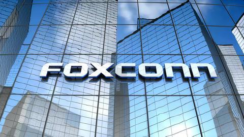 Editorial, Foxconn building Animation