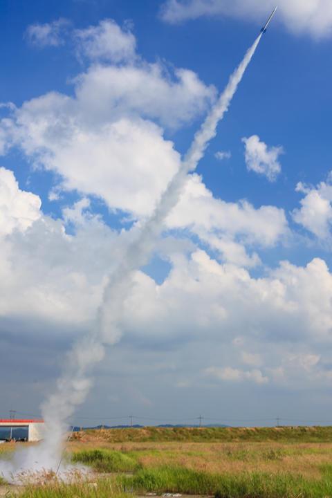 missile Fotografía