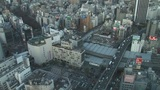 View of Tokyo Footage