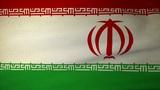 flag Iran 04 Animation
