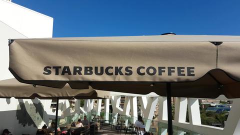 Starbucks Coffee Parasol Image