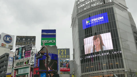 City View With Buildings Signs Lights Billboards Shibuya Tokyo Japan Footage