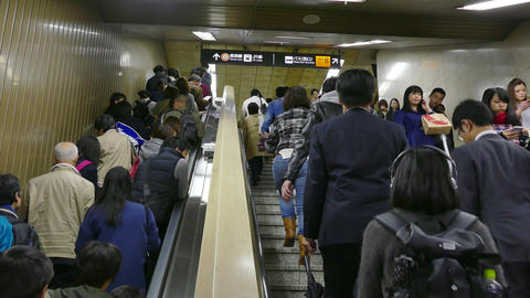 Commuters Asian Japanese People In Subway Underground Station Tokyo Japan Footage