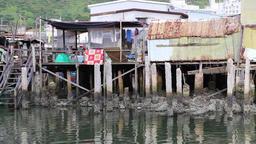 Tai O fishing village Lantau Island Hong Kong Footage