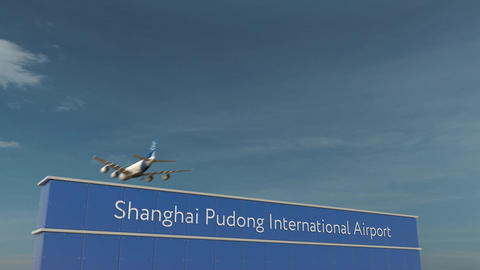 Commercial airplane landing at Shanghai Pudong International Airport 3D Footage