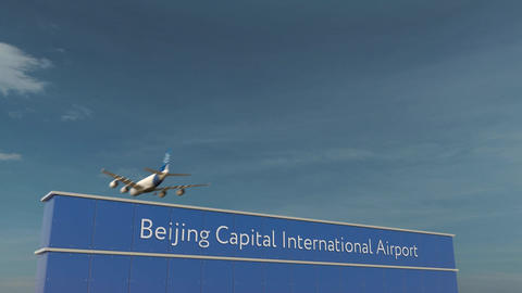 Commercial airplane landing at Beijing Capital International Airport 3D Footage