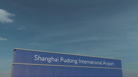 Commercial airplane taking off at Shanghai Pudong International Airport 3D Footage