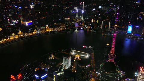 Night View Of The Bund From Shanghai Tower China Asia Footage