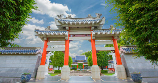 Chinese Garden Entrance Footage