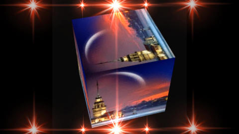 MAIDEN TOWER IN CUBE Image