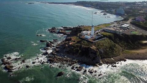 aerial shot of cape Inubo Archivo