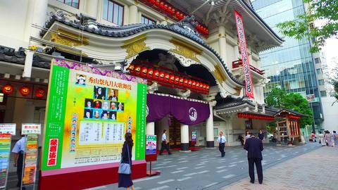 Tracking shot of Kabukiza theater Tokyo Japan Live Action
