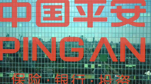 Aerial shot of office skyscraper with Ping An logo. Modern office building Footage