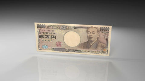 Close up of Japanese yen banknote in rotation view on a glossy surface Animation