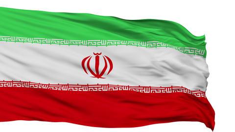 Isolated Waving National Flag of Iran Animation