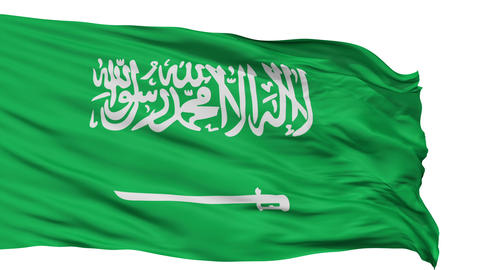 Isolated Waving National Flag of Saudi Arabia Animation