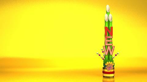 New Year Long Kadomatsu On Gold Background CG動画