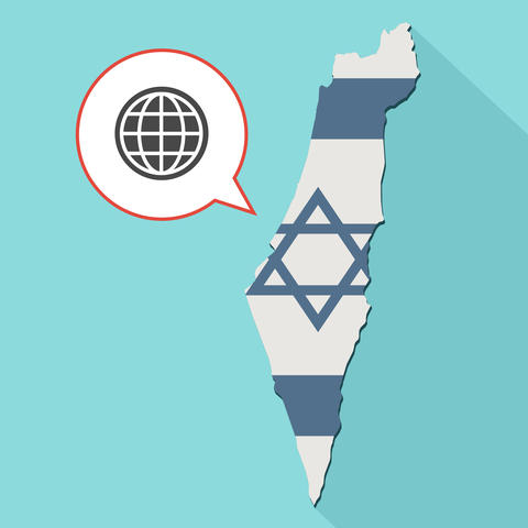 Illustration of a long shadow Israel map with its flag and a comic balloon Foto