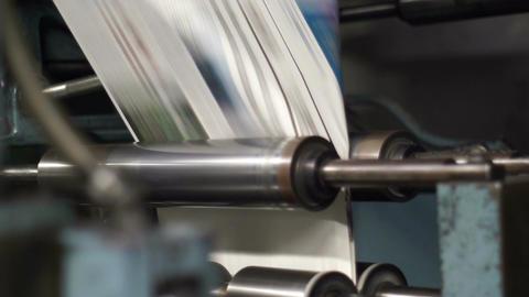 Industrial Offset Press Paper Folder Fast Handheld Live Action