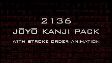 2136 Jōyō Kanji Pack After Effects Template