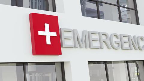 Hospital Emergency Entrance Footage