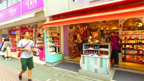 Takeshita Street in Harajuku Tokyo Japan Filmmaterial