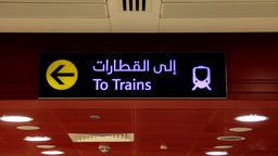 Dubai Metro navigation sign, blinking indicator board, to trains direction Footage