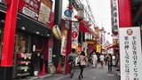 China Town in Yokohama Japan 06 Footage
