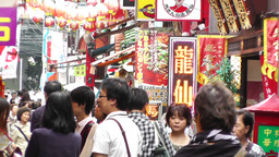 China Town in Yokohama Japan 10 Footage