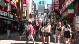 Tokyo Shibuya Japan 18 Footage
