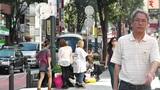 Tokyo Shibuya Japan 22 Footage
