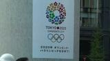 Tokyo Station Exterior Japan 03 stock footage
