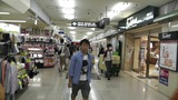 Tokyo Station Subway Japan 02 Footage