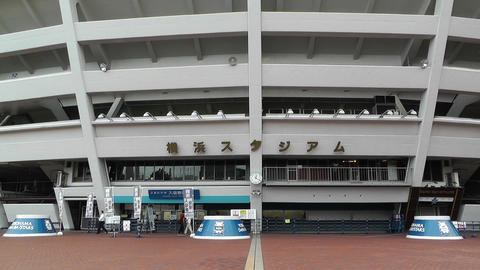 Yokohama Baseball Stadium 01 Stock Video Footage