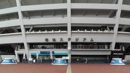 Yokohama Baseball Stadium 01 Footage