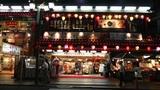 Yokohama China Town Japan 01 Footage
