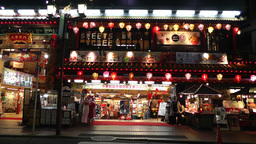 Yokohama China Town Japan 01 Footage
