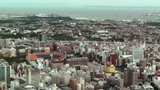 Yokohama Aerial Japan 17 baseball stadium Footage