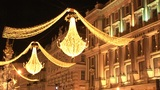 Christmas lights in Vienna Footage