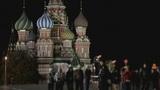 night Kremlin sequence Footage