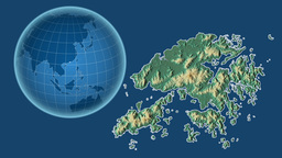 Hong Kong and Globe. Relief Animation